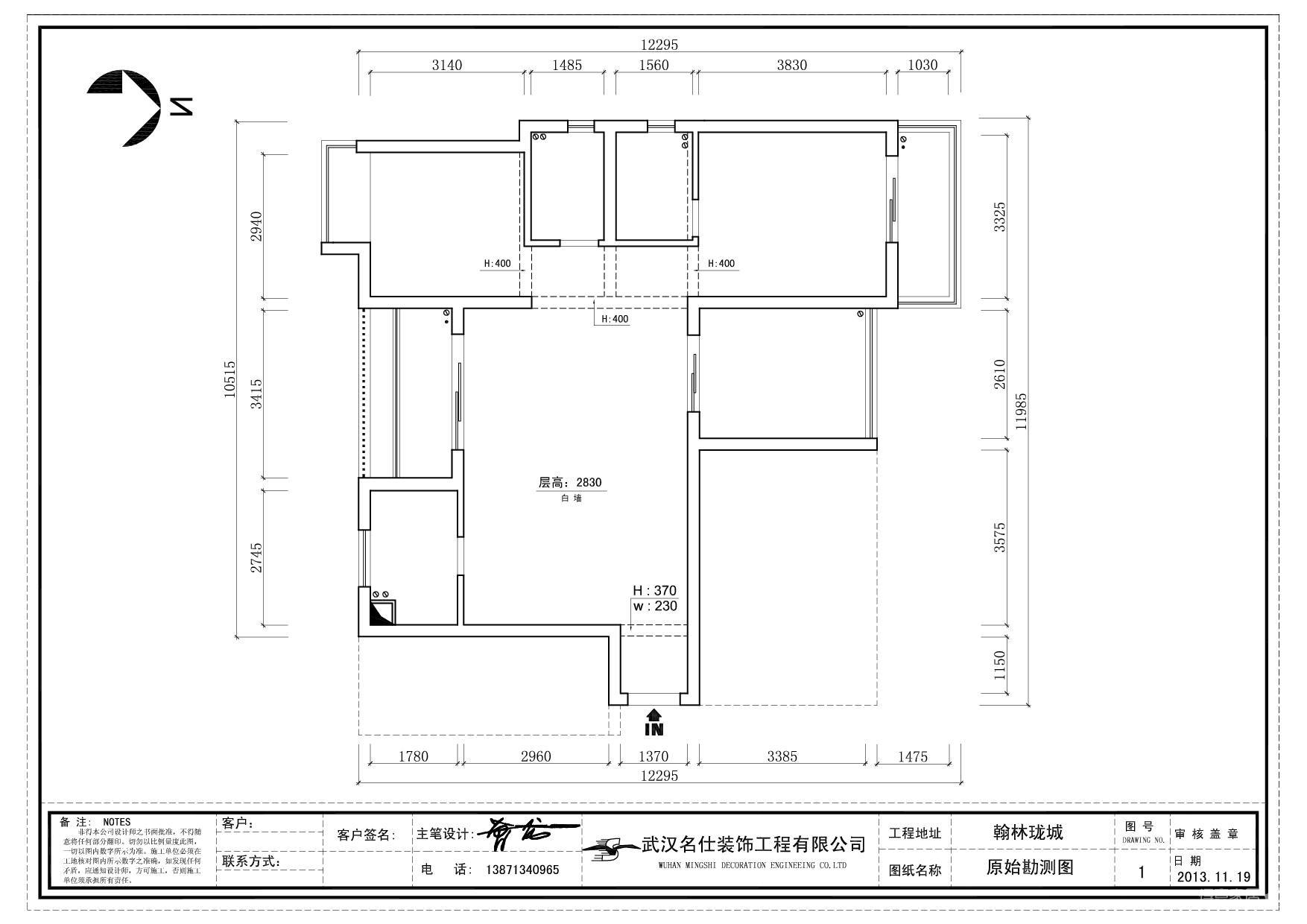 翰林龙城中式全包/10万图_18