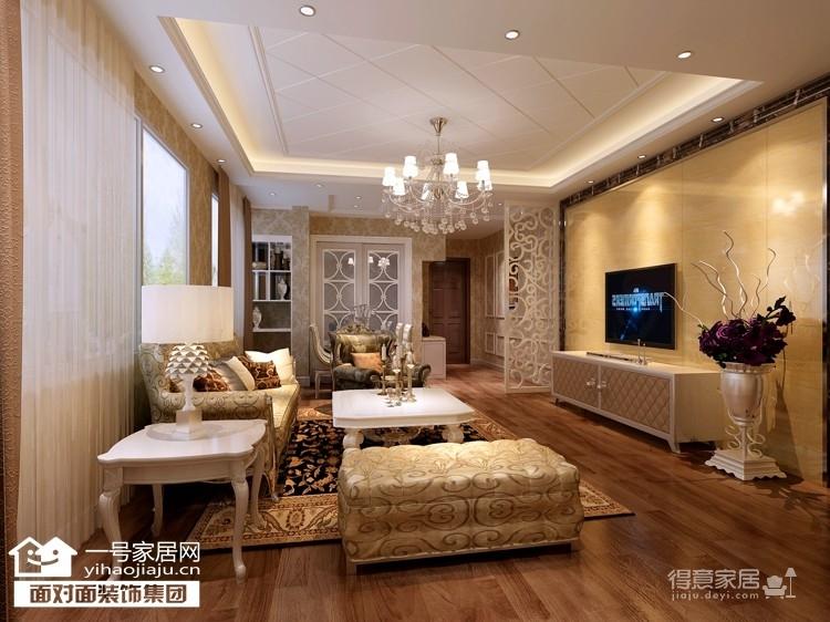 现代简欧的95平米客厅装修设计图图_1