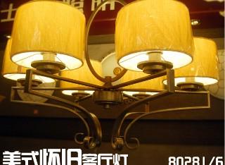 凯士来-美式做旧客厅灯