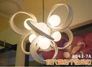 科朗照明-现代简约个性吊灯