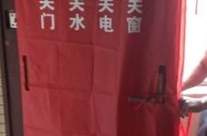 光谷新世界水电工地图_13
