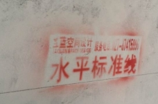 光谷新世界水电工地图_8