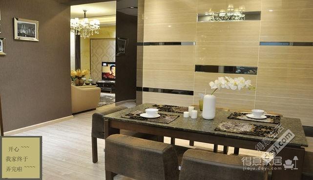 组-我的现代风三居室-餐厅图_4