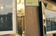 组-我的现代风三居室-餐厅图_6