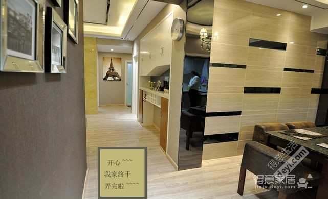 组-我的现代风三居室-餐厅图_3