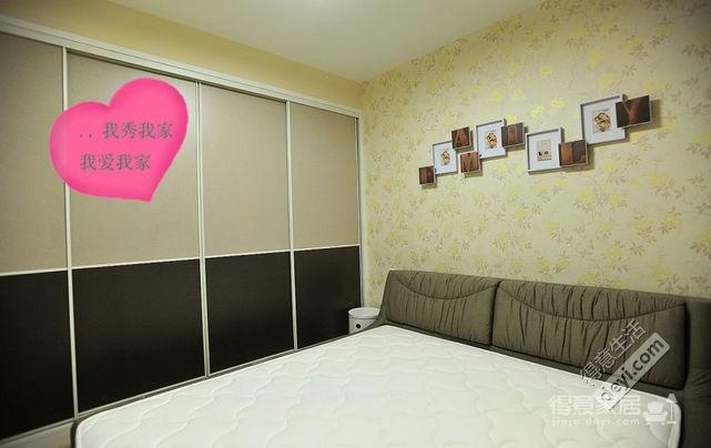 组-简约小三室一厅图_4