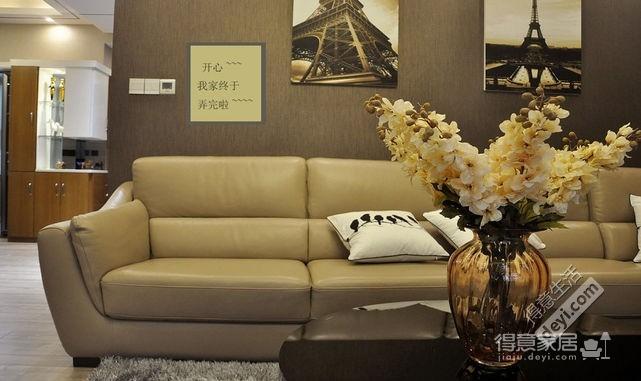 组-我的现代风三居室-客厅图_5