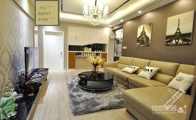 组-我的现代风三居室-客厅图_1