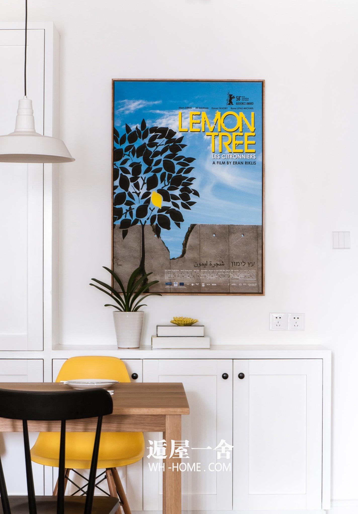 午后柠檬树下的阳光图_15