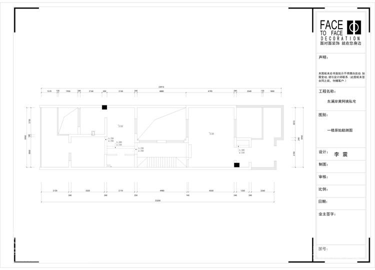 现代中式的别墅装修设计图图_8