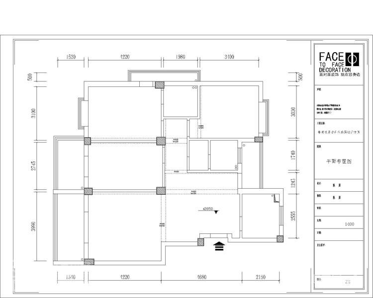 128平现代简约三居室装修图图_5