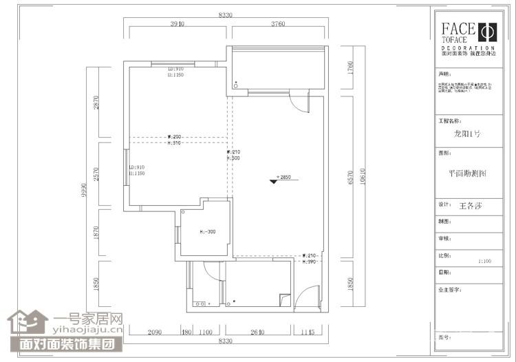 龙阳1号-90平-奢华欧式-两室两厅图_2