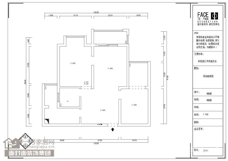 和昌都汇华府-80平-现代简约-两室两厅图_2