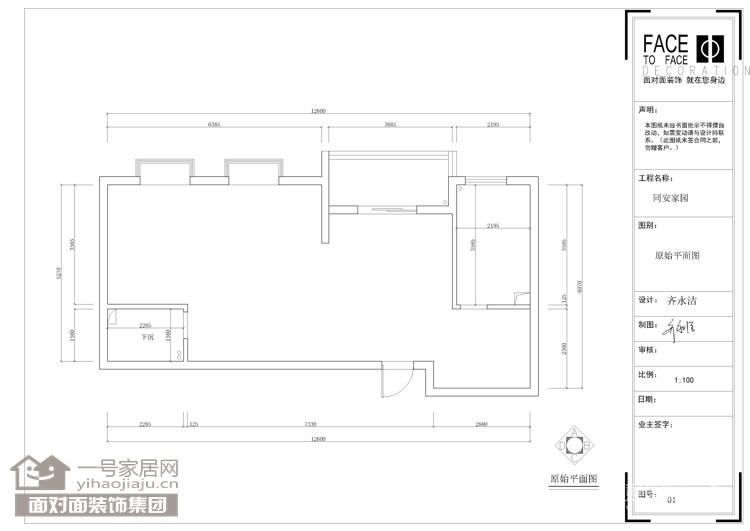 同安家园-94平-现代简约-三室两厅图_2