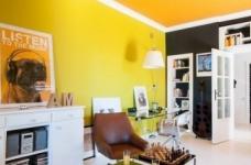 组-橙色黄色活力色彩家图_6