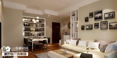 绿地国际金融城-90平-现代简约-两室两厅