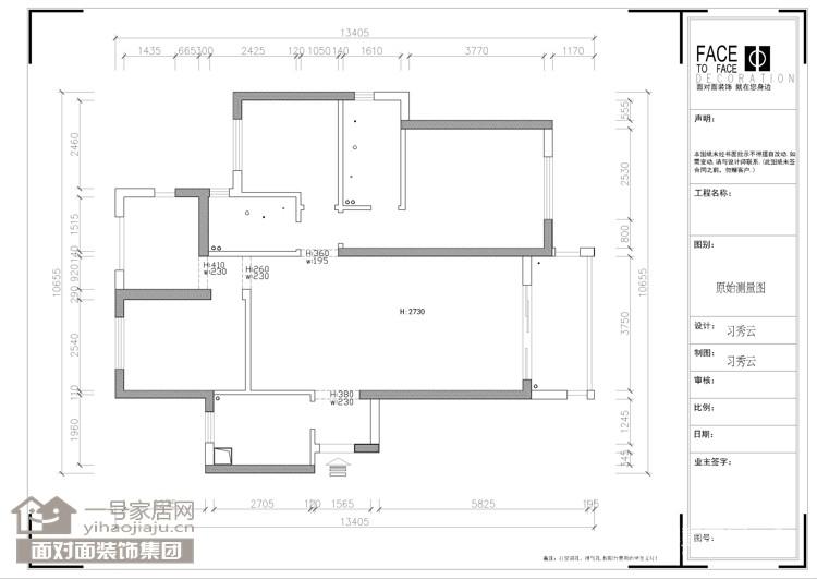 金地艺境-125平-现代简约-四室两厅图_2