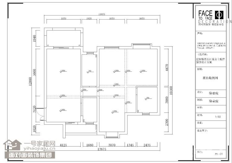 世茂锦绣长江-159-现代欧式-大三居两厅图_3