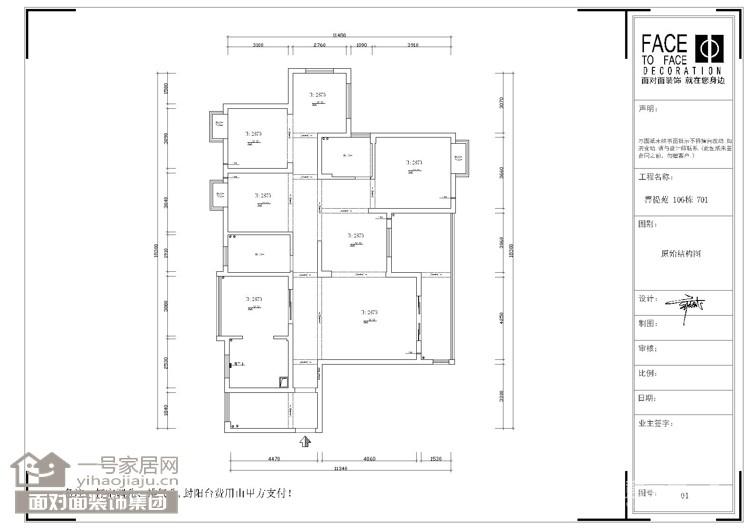 菩堤苑-165平-简约欧式-四室两厅图_2