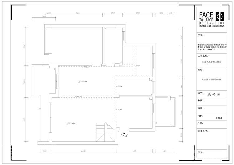 现代简欧的260平别墅装修设计图图_7