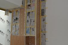 柜体框架完成图_6