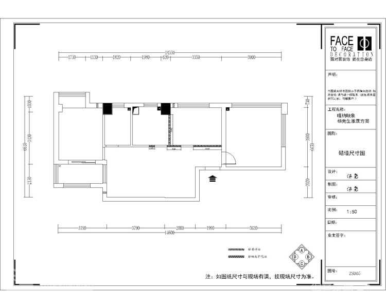80平现代简约两居室装修图图_3