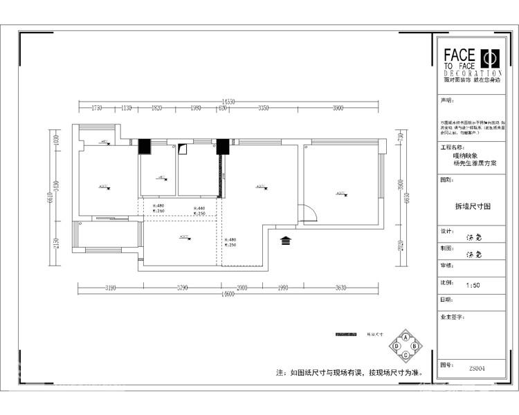 80平现代简约两居室装修图图_2