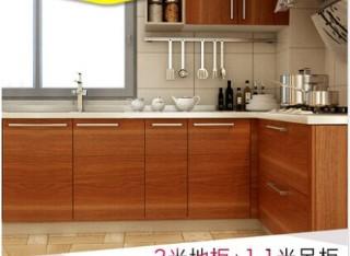 丽维家橱柜 挪威的森林 定制套装整体厨柜厨房3.6米地柜+1.2米吊柜 欧洲进口环保板材