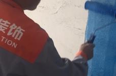 【业之峰工地直播】墙宝地宝涂刷图_1