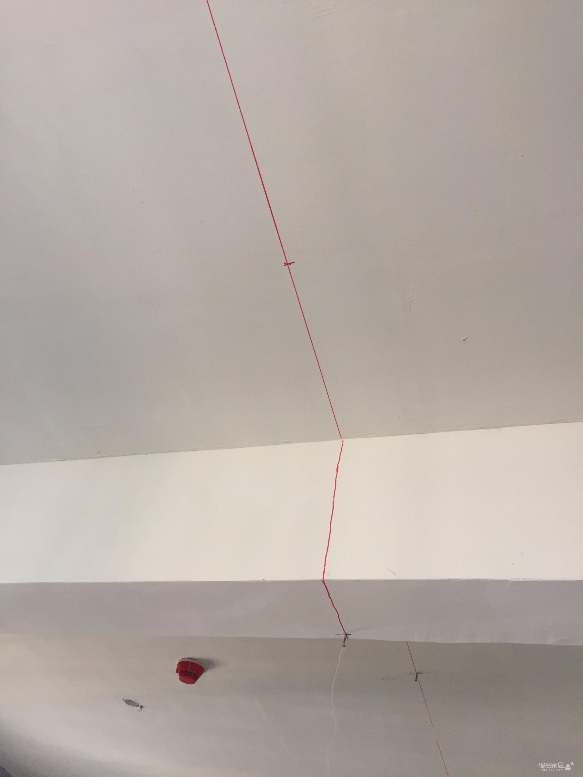【业之峰工地直播】拆砌墙图_6