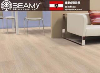 奥地利凯得7444纯木复合地板