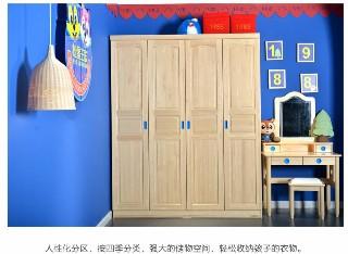 松堡王国经典四门衣柜SP-G008