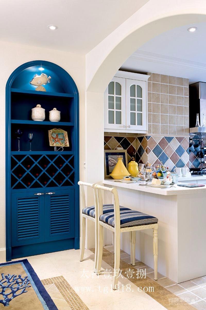 蓝白地地中海风格