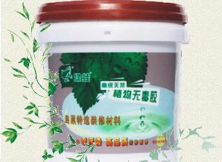 绿蛙高级天然植物无毒胶