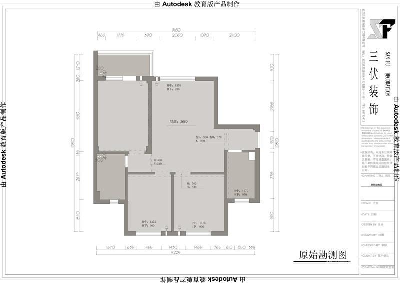 汉口城市广场——《梦呓乡语》图_2
