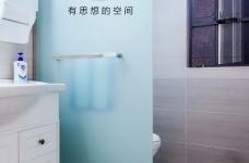 【蓝白海岸】武汉ID设计图_5
