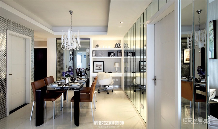 海赋江城  现代简约风格  118平图_5