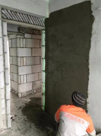 【保利公园九里】砌墙进行中~