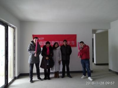 福星惠誉东湖城113平动工啦!