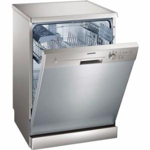 宜家厨房+西门子洗碗机烤箱装好啦