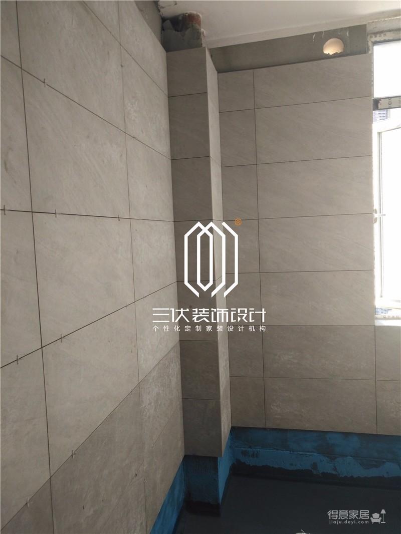 《优家工程》—泥工工艺标准图_16