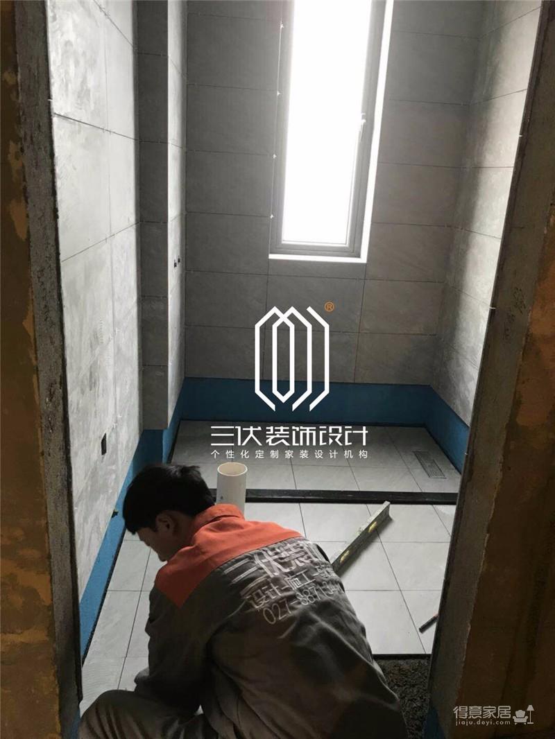 《优家工程》—泥工工艺标准图_14