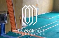《优家工程》—水电工艺篇图_4