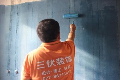 《优家工程》—防水工艺