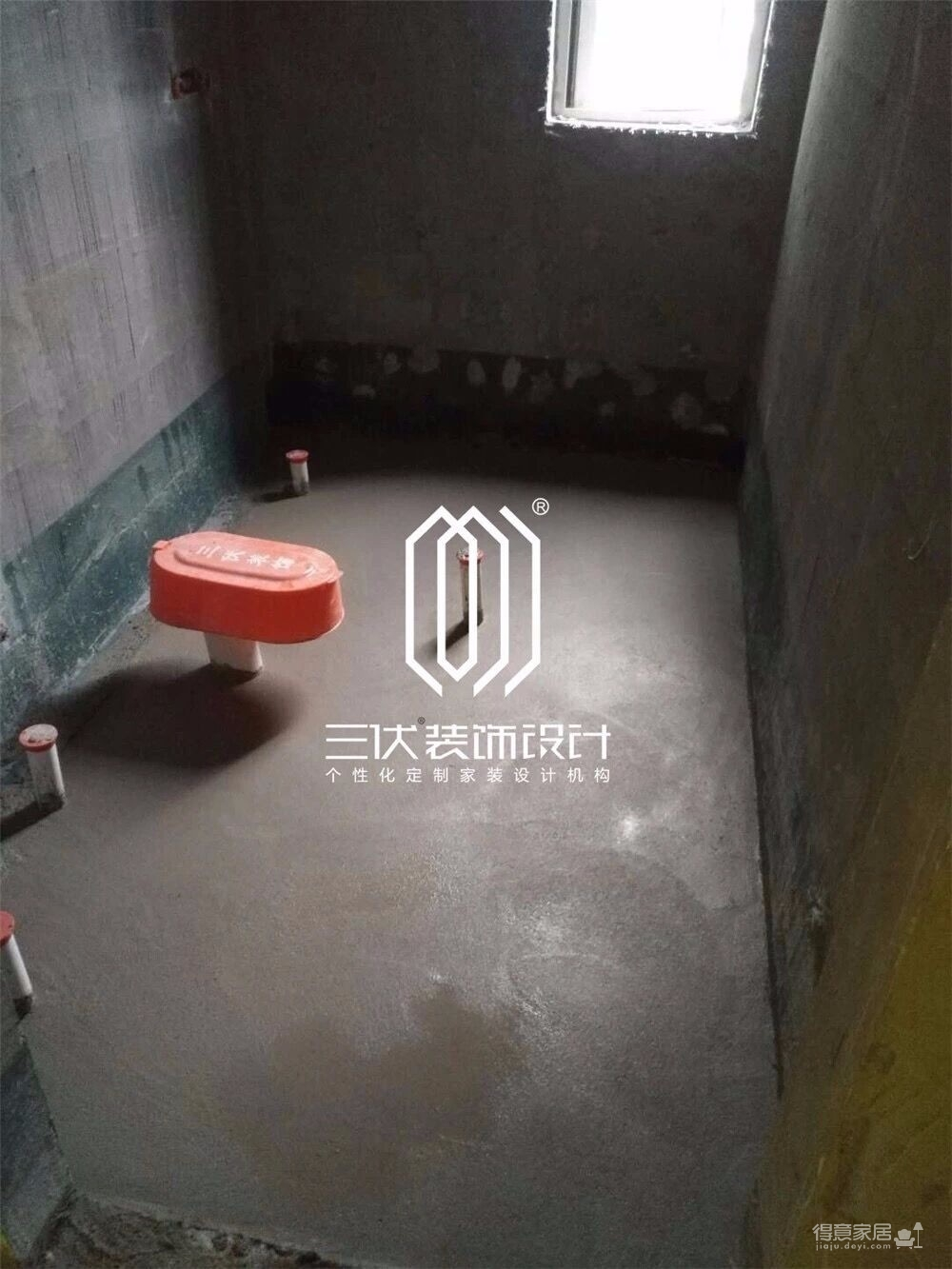 《优家工程》—洗手间回填图_6