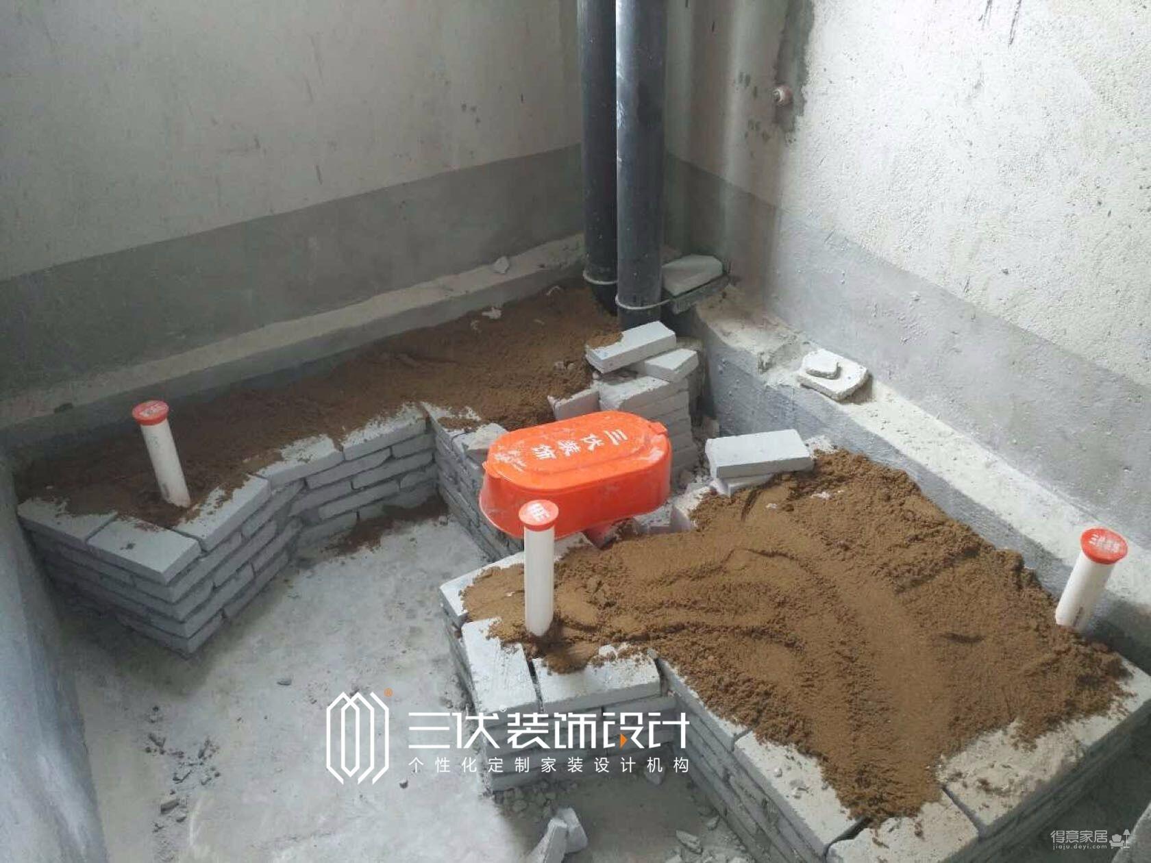 《优家工程》—洗手间回填图_2