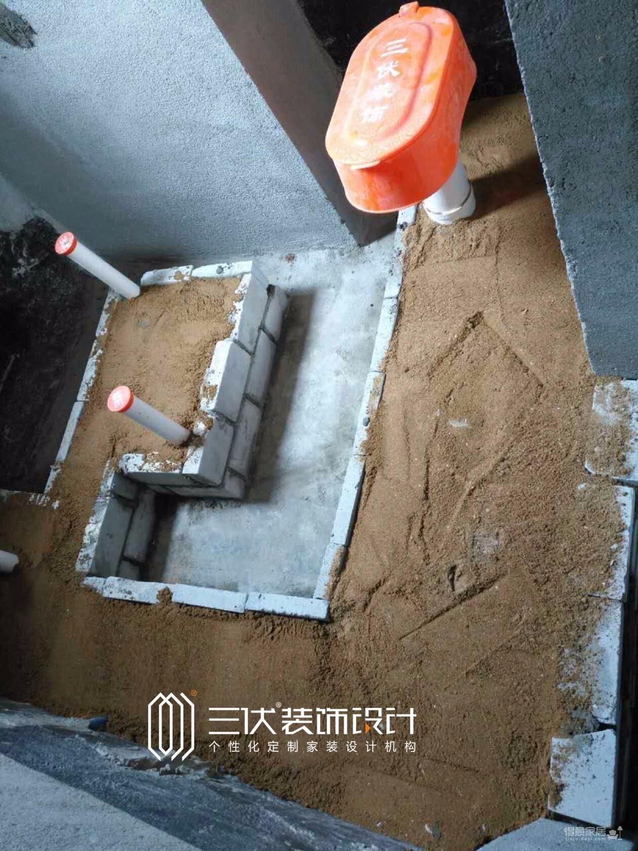 《优家工程》—洗手间回填图_3