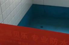 《优家工程》—防水工艺图_4