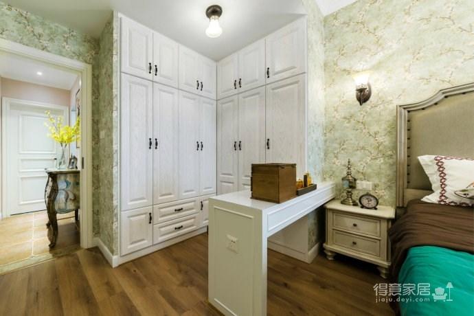 美式风格180平四居室,美丽的五彩家!