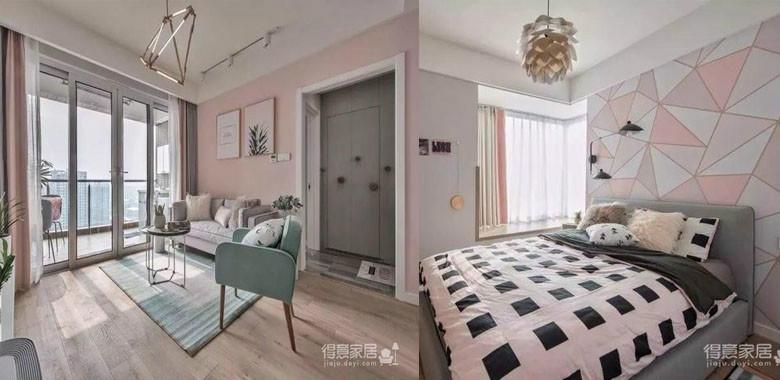 89平的两室一厅竟然如此少女脱俗!给你一个粉色系的满满少女心的家